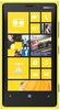 Смартфон Nokia Lumia 920 Yellow - Магадан